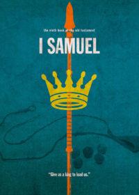 扫罗:以色列的第一位王
